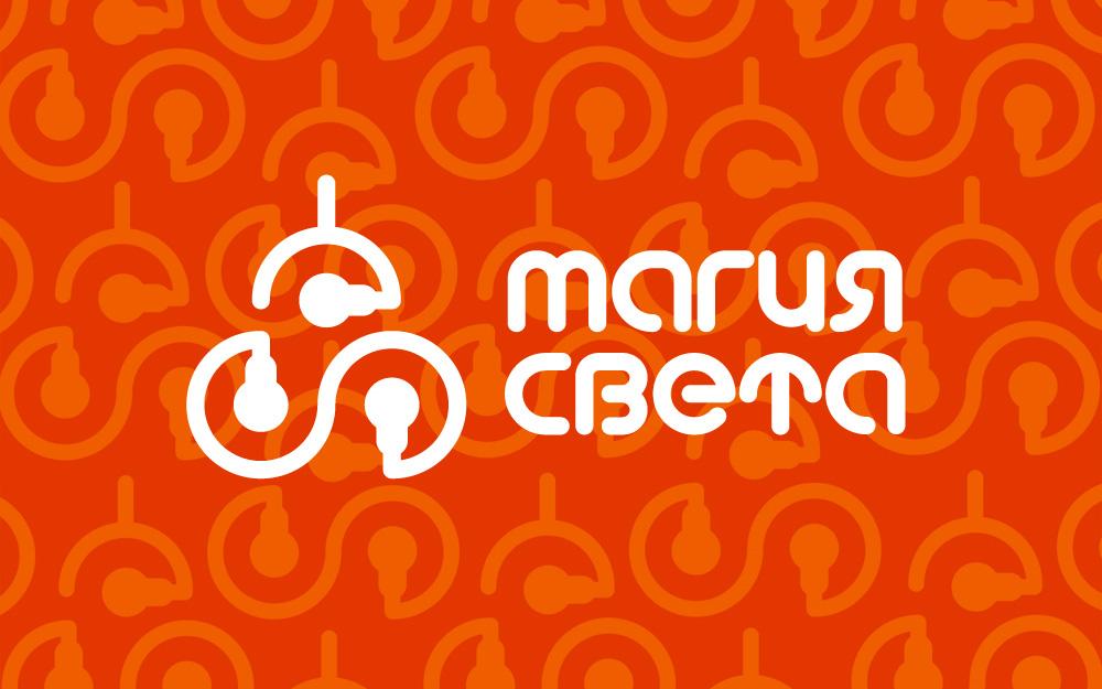 Разработка логотипа Магия Света