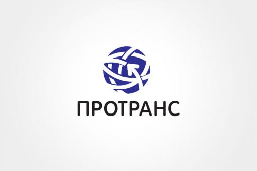Логотип транспортной компании Protrans