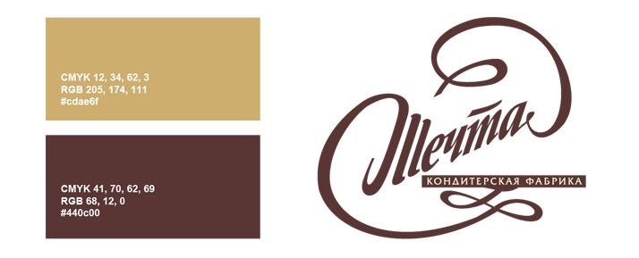 логотип фабрики