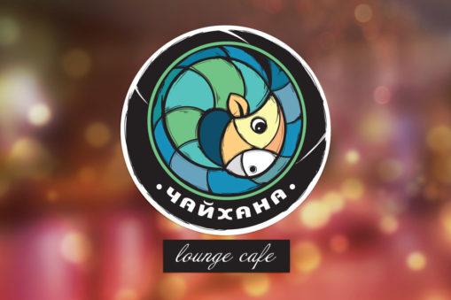 Logo design for lounge cafe