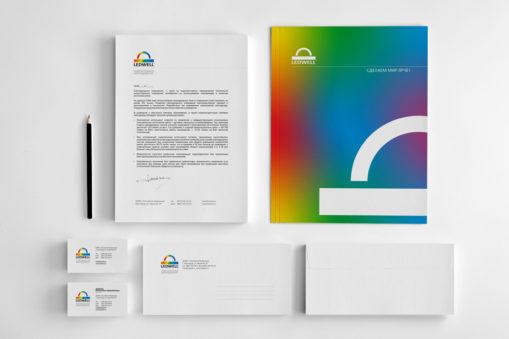 Led Well - logo & identity design