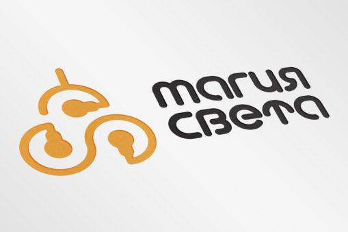 Logo design for Light of Magic