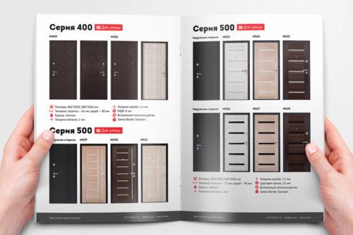 Interior doors catalog design